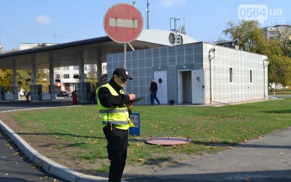В Кривом Роге  Volvo и  BMW парализовали движение транспорта (ФОТО), фото-11