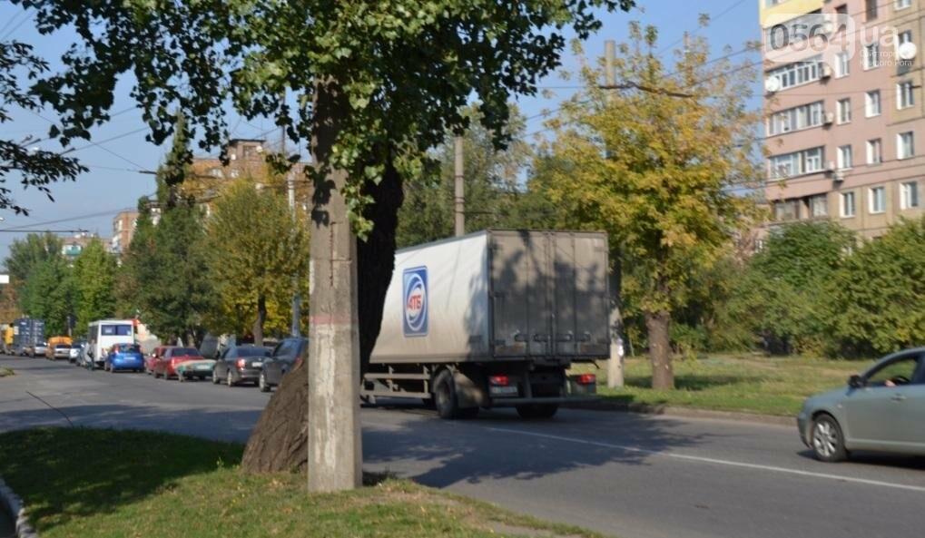 В Кривом Роге  Volvo и  BMW парализовали движение транспорта (ФОТО), фото-9
