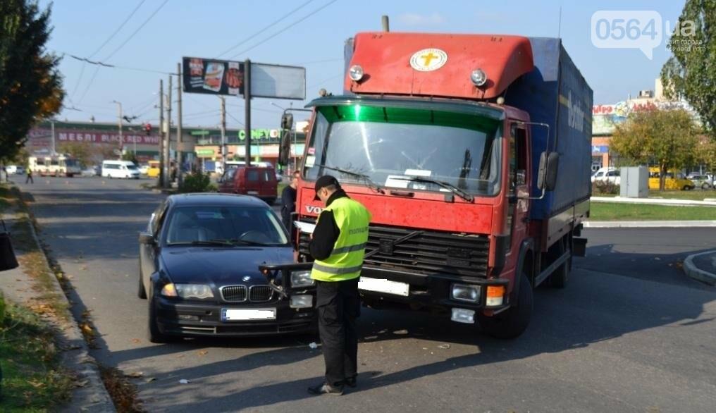 В Кривом Роге  Volvo и  BMW парализовали движение транспорта (ФОТО), фото-6