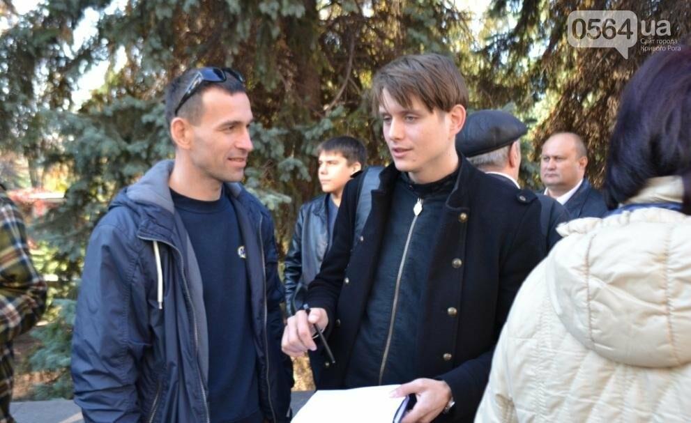 Криворожане подписали обращение в поддержку политреформы (ФОТО), фото-1