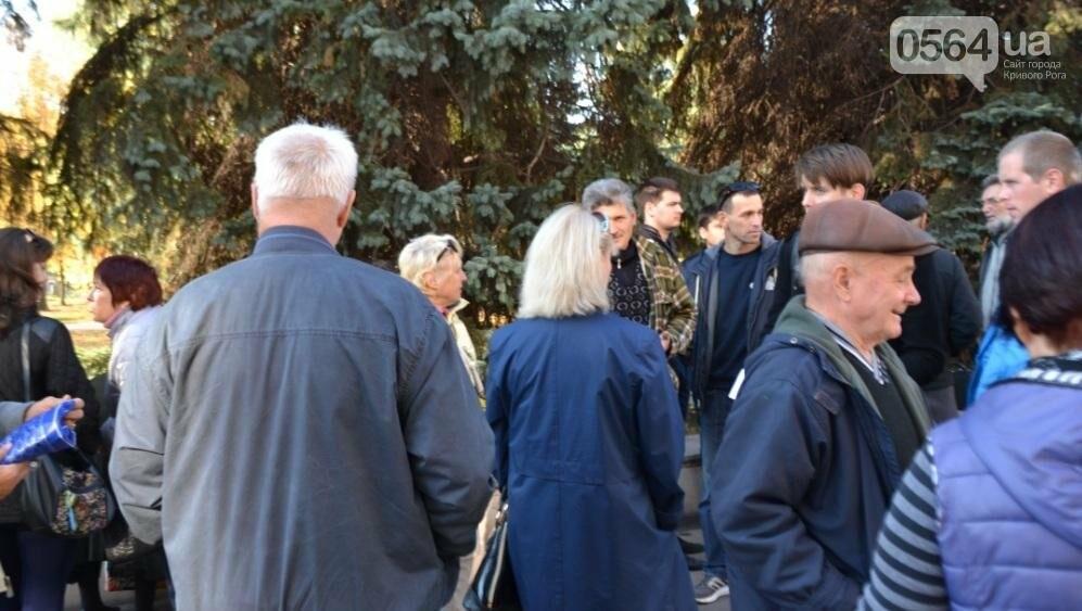 Криворожане подписали обращение в поддержку политреформы (ФОТО), фото-3