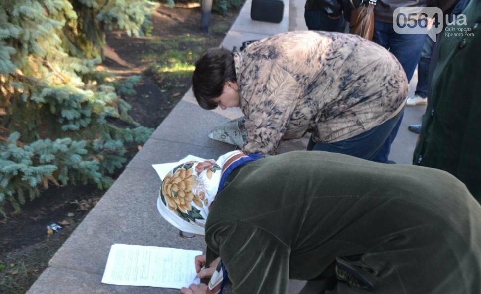 Криворожане подписали обращение в поддержку политреформы (ФОТО), фото-5