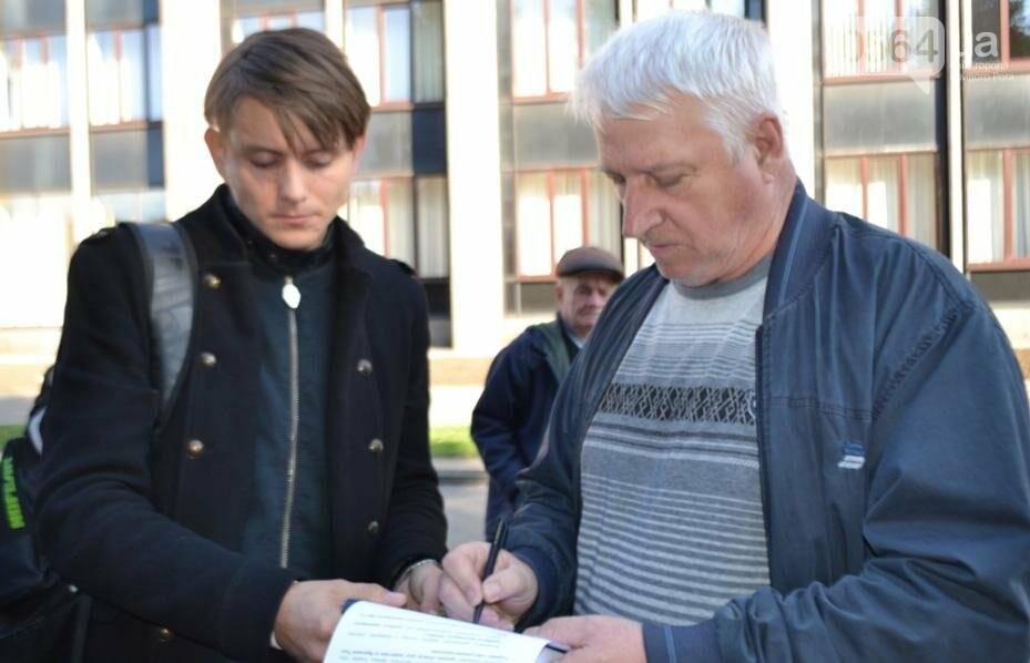 Криворожане подписали обращение в поддержку политреформы (ФОТО), фото-6