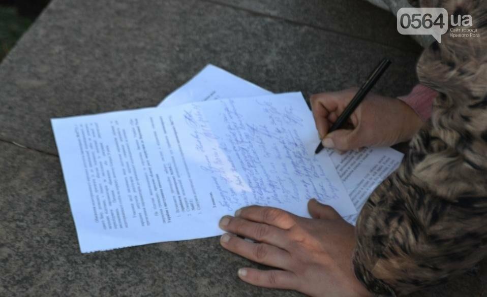 Криворожане подписали обращение в поддержку политреформы (ФОТО), фото-8