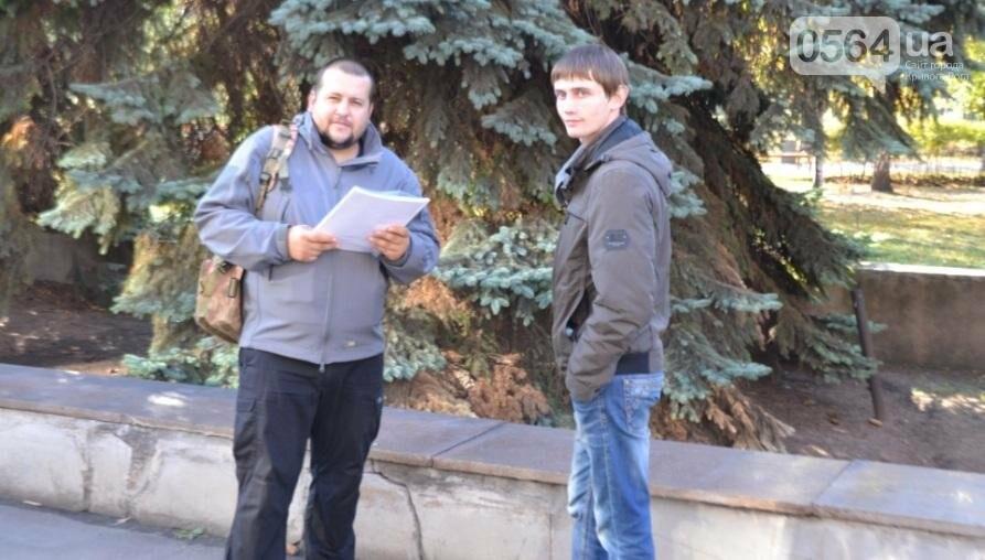 Криворожане подписали обращение в поддержку политреформы (ФОТО), фото-9