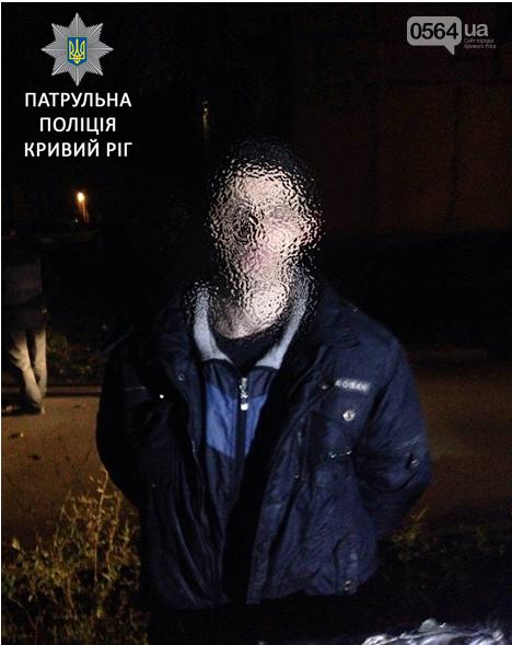 Криворожанин пытался нажиться, лишив земляков связи (ФОТО), фото-1