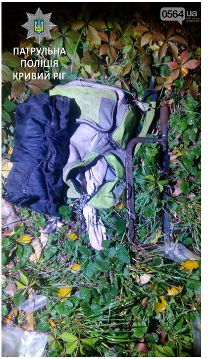 Криворожанин пытался нажиться, лишив земляков связи (ФОТО), фото-2
