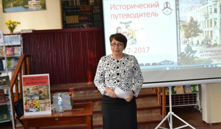 В Кривом Роге презентовали уникальное историческое издание о проспекте Почтовом (ФОТО), фото-20