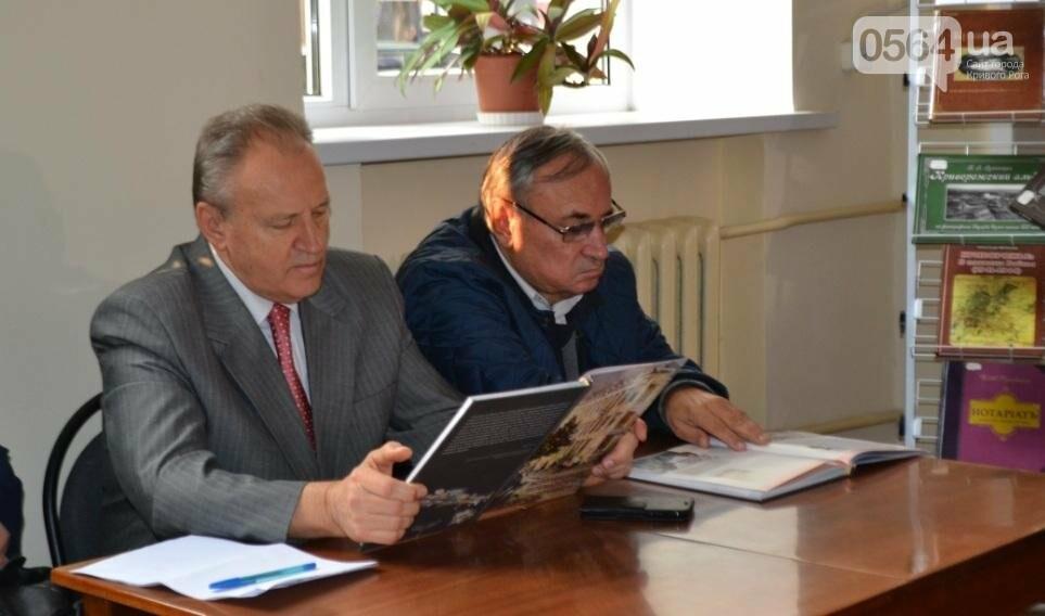 В Кривом Роге презентовали уникальное историческое издание о проспекте Почтовом (ФОТО), фото-19