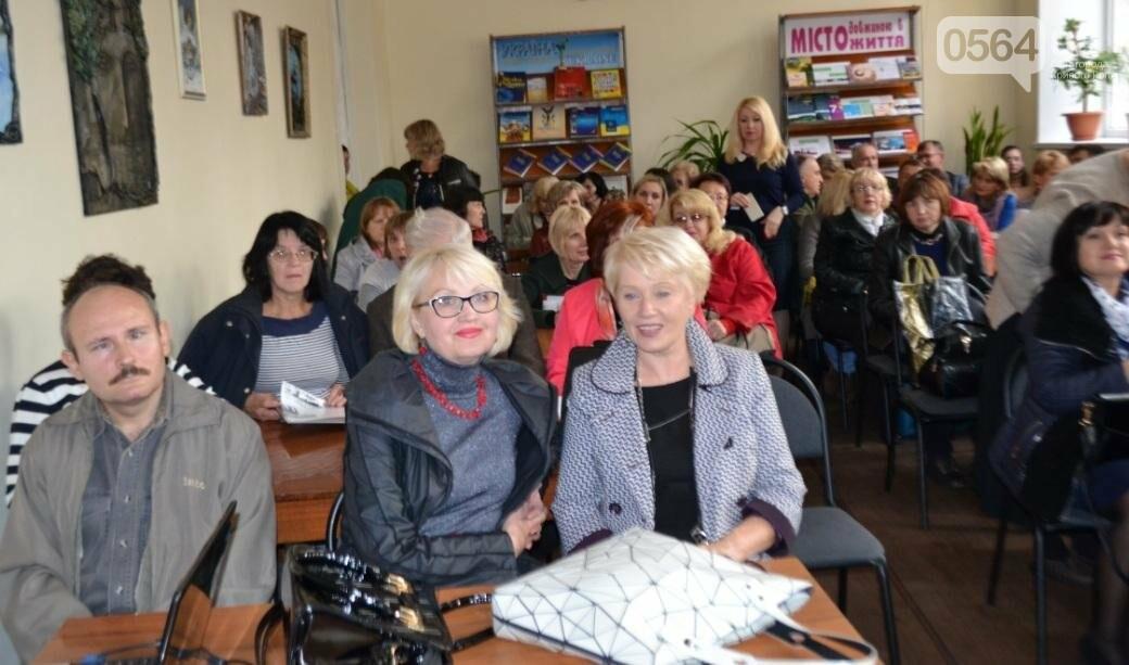 В Кривом Роге презентовали уникальное историческое издание о проспекте Почтовом (ФОТО), фото-17