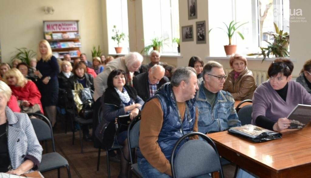 В Кривом Роге презентовали уникальное историческое издание о проспекте Почтовом (ФОТО), фото-16