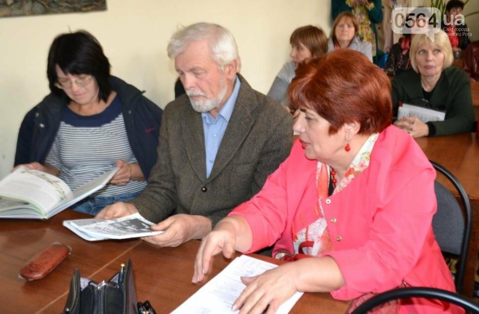 В Кривом Роге презентовали уникальное историческое издание о проспекте Почтовом (ФОТО), фото-15