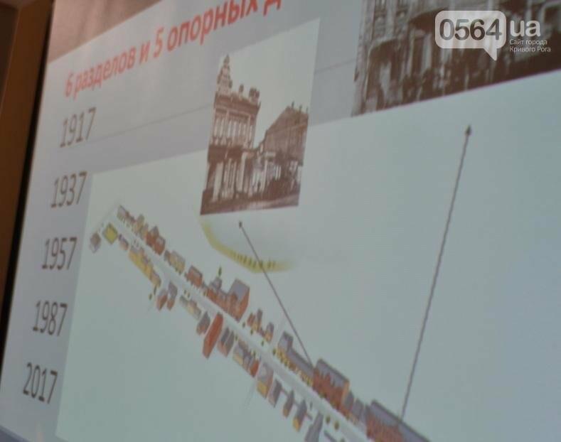 В Кривом Роге презентовали уникальное историческое издание о проспекте Почтовом (ФОТО), фото-7