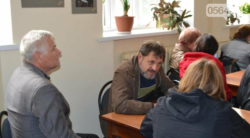 В Кривом Роге презентовали уникальное историческое издание о проспекте Почтовом (ФОТО), фото-14