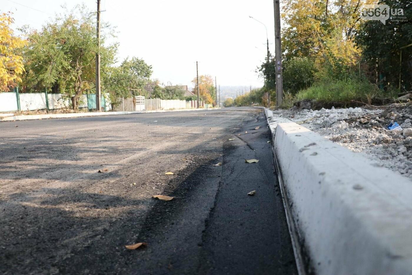 В Кривом Роге перед началом ремонта дороги заменили трубопровод под ней (ФОТО), фото-1