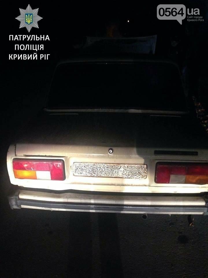 Под утро в Кривом Роге задержали водителя в неадекватном состоянии (ФОТО), фото-1