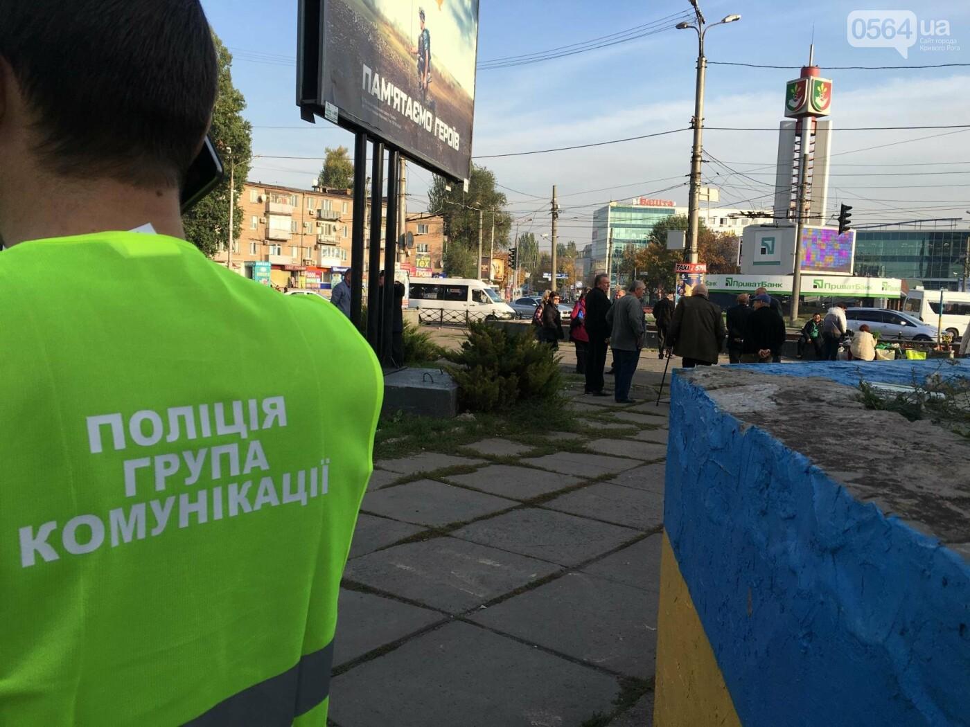 """""""Народ обнищал, отчаялся и никому не верит"""": Криворожане вышли митинг в поддержку политреформы  (ФОТО), фото-1"""