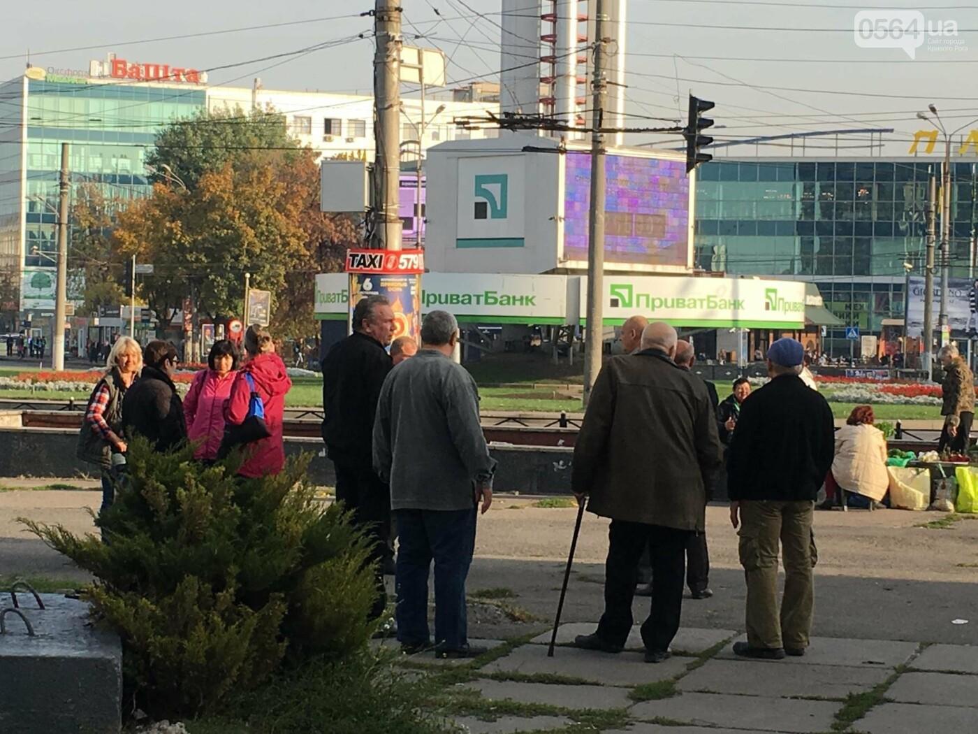"""""""Народ обнищал, отчаялся и никому не верит"""": Криворожане вышли митинг в поддержку политреформы  (ФОТО), фото-18"""