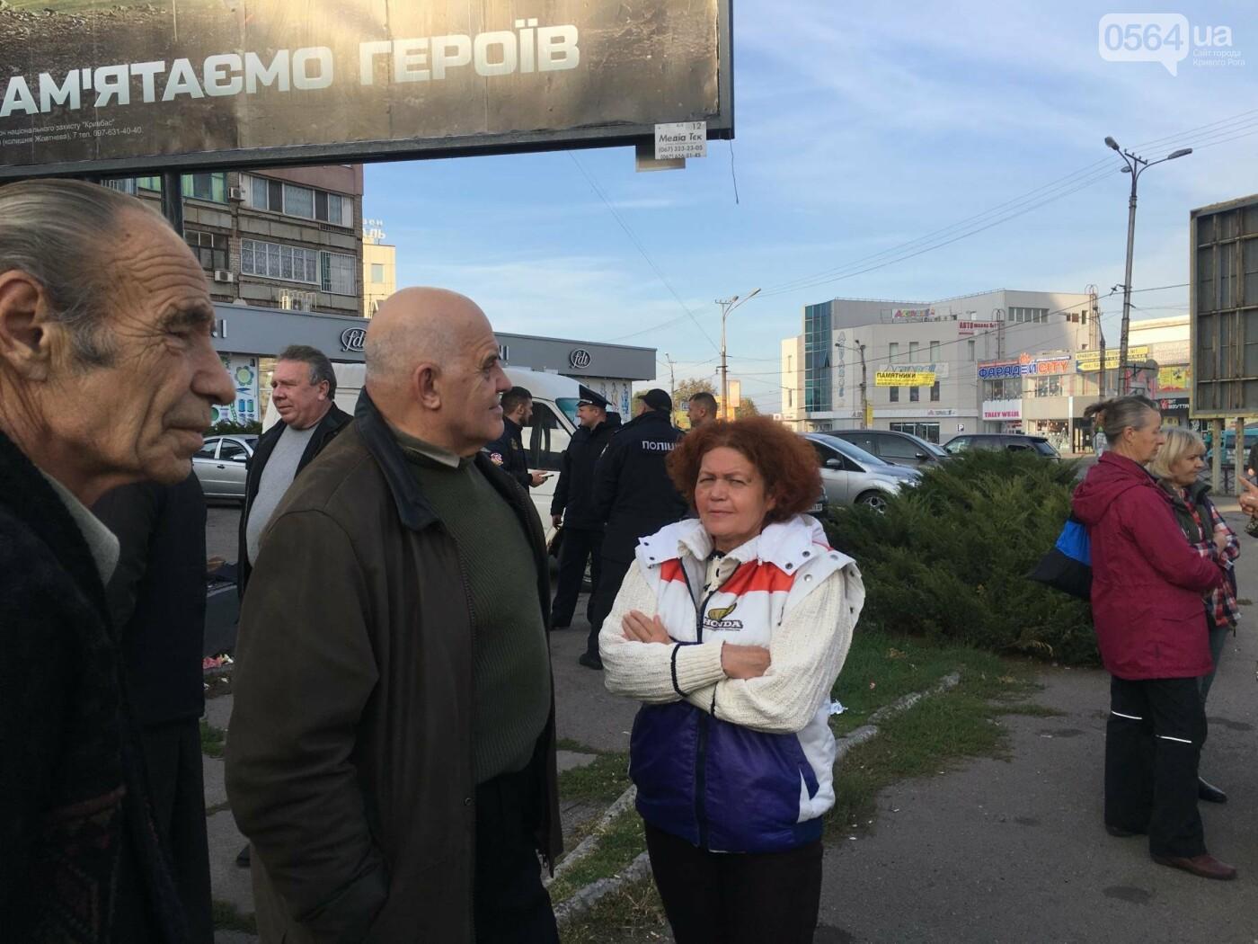 """""""Народ обнищал, отчаялся и никому не верит"""": Криворожане вышли митинг в поддержку политреформы  (ФОТО), фото-12"""