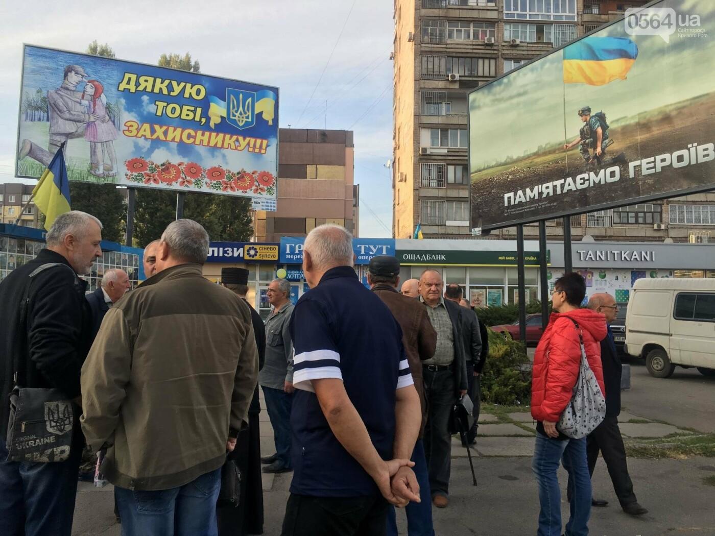 """""""Народ обнищал, отчаялся и никому не верит"""": Криворожане вышли митинг в поддержку политреформы  (ФОТО), фото-2"""