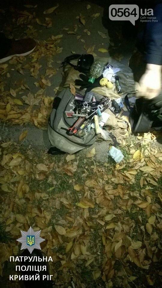 """В Кривом Роге у """"расхитителей кабеля"""" нашли и наркотик, и патрон  (ФОТО), фото-1"""