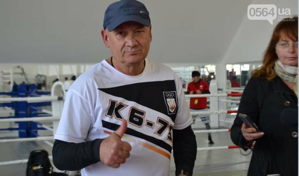 В Кривом Роге состоится грандиозный праздник бокса. Сегодня прошли тренировки (ФОТО), фото-1