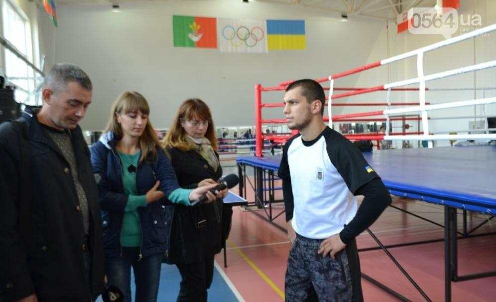 В Кривом Роге состоится грандиозный праздник бокса. Сегодня прошли тренировки (ФОТО), фото-8