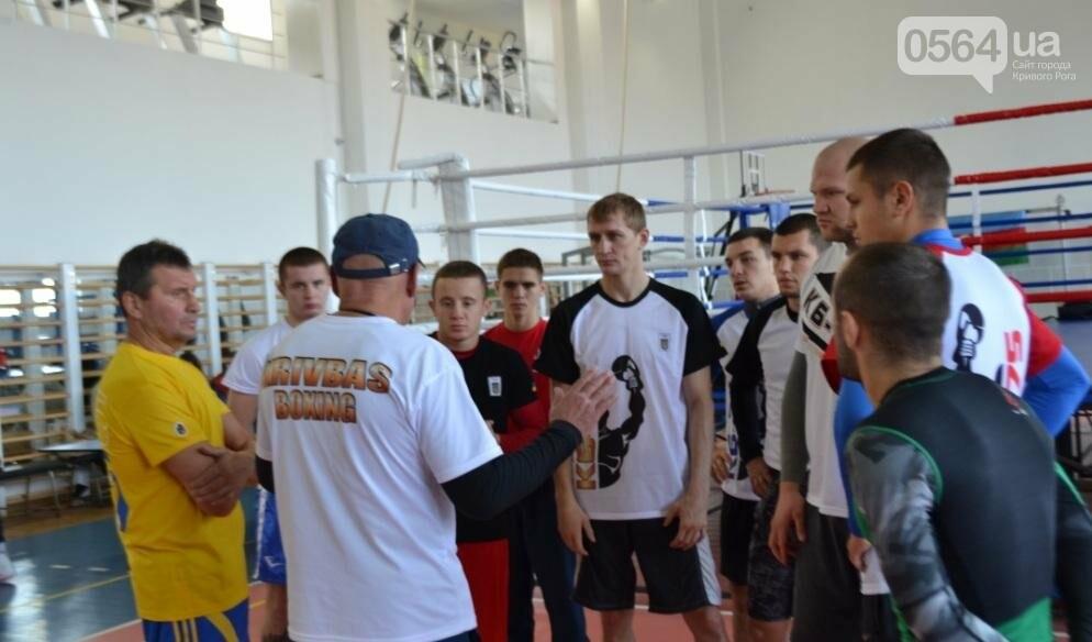 В Кривом Роге состоится грандиозный праздник бокса. Сегодня прошли тренировки (ФОТО), фото-22