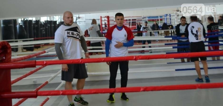 В Кривом Роге состоится грандиозный праздник бокса. Сегодня прошли тренировки (ФОТО), фото-12