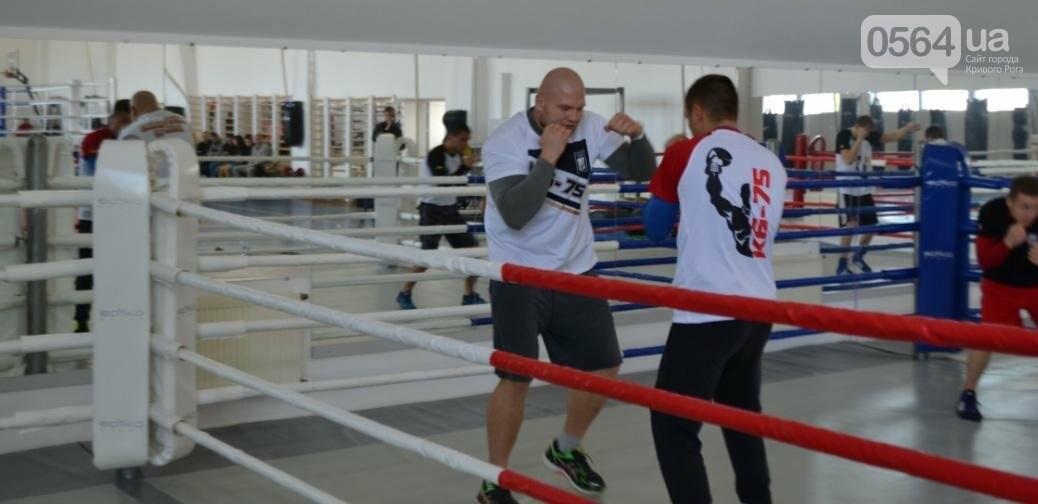 В Кривом Роге состоится грандиозный праздник бокса. Сегодня прошли тренировки (ФОТО), фото-10