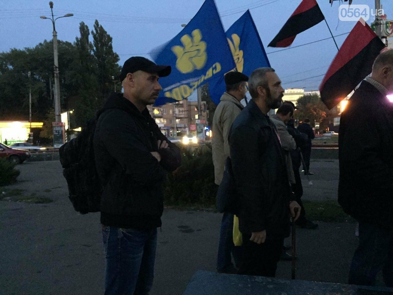 """Криворожане вышли на митинг и хотят """"привести в чувство"""" нынешних """"слуг народа"""" (ФОТО), фото-10"""