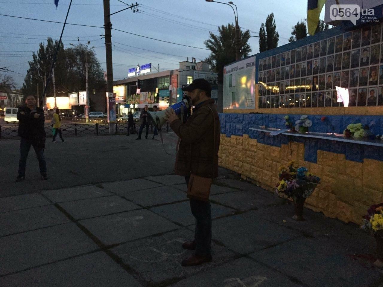 """Криворожане вышли на митинг и хотят """"привести в чувство"""" нынешних """"слуг народа"""" (ФОТО), фото-9"""
