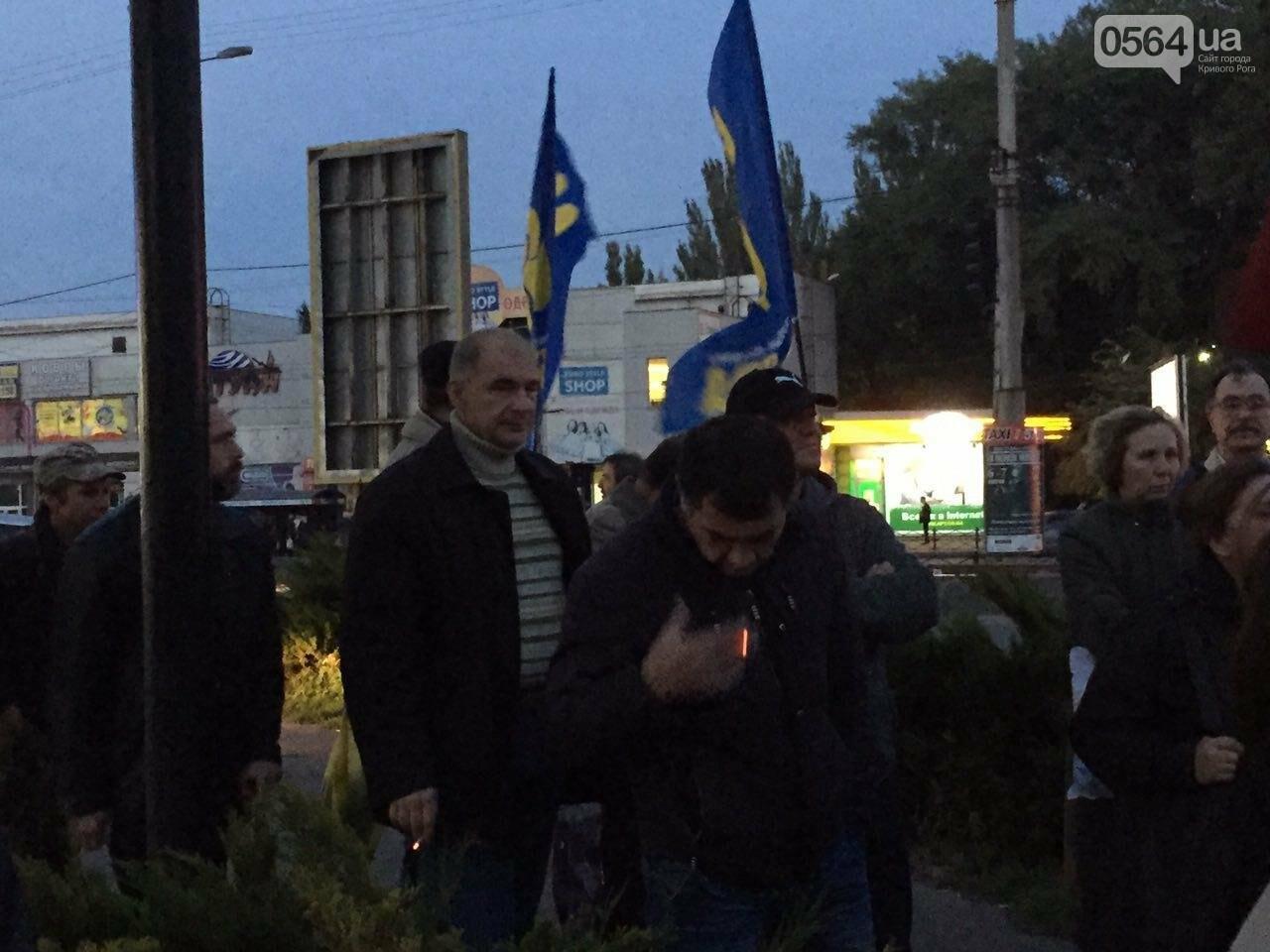"""Криворожане вышли на митинг и хотят """"привести в чувство"""" нынешних """"слуг народа"""" (ФОТО), фото-8"""