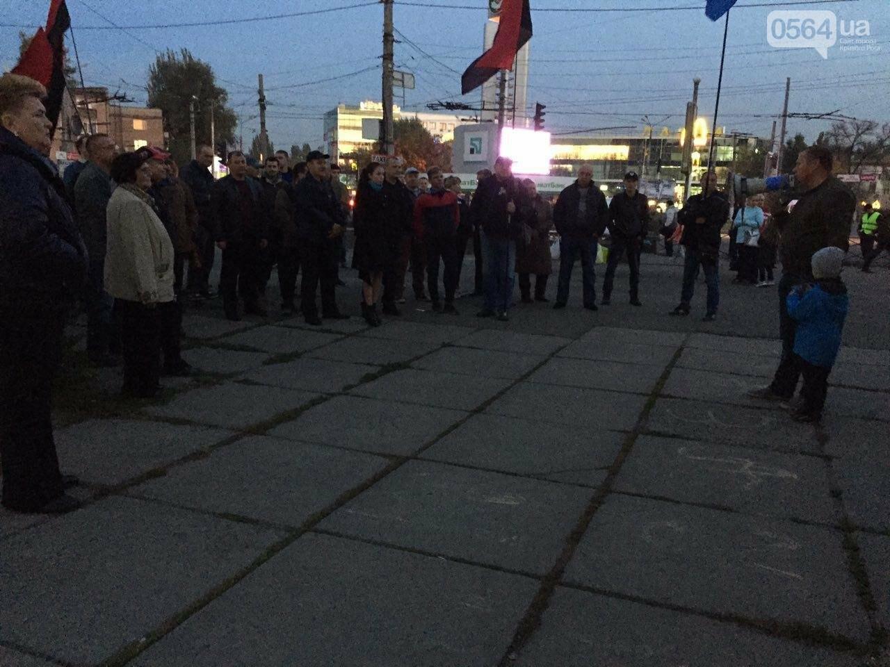 """Криворожане вышли на митинг и хотят """"привести в чувство"""" нынешних """"слуг народа"""" (ФОТО), фото-5"""