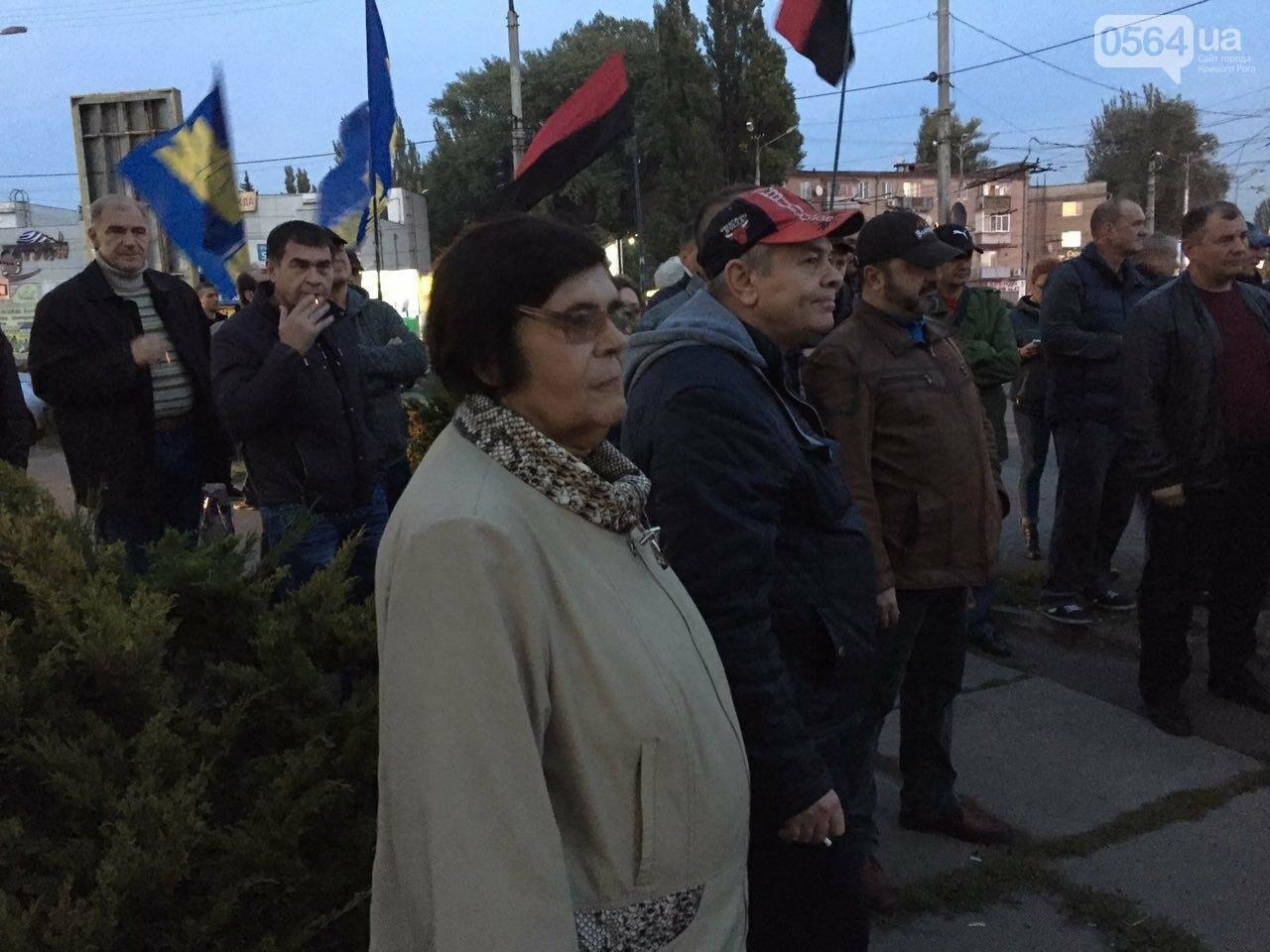 """Криворожане вышли на митинг и хотят """"привести в чувство"""" нынешних """"слуг народа"""" (ФОТО), фото-6"""