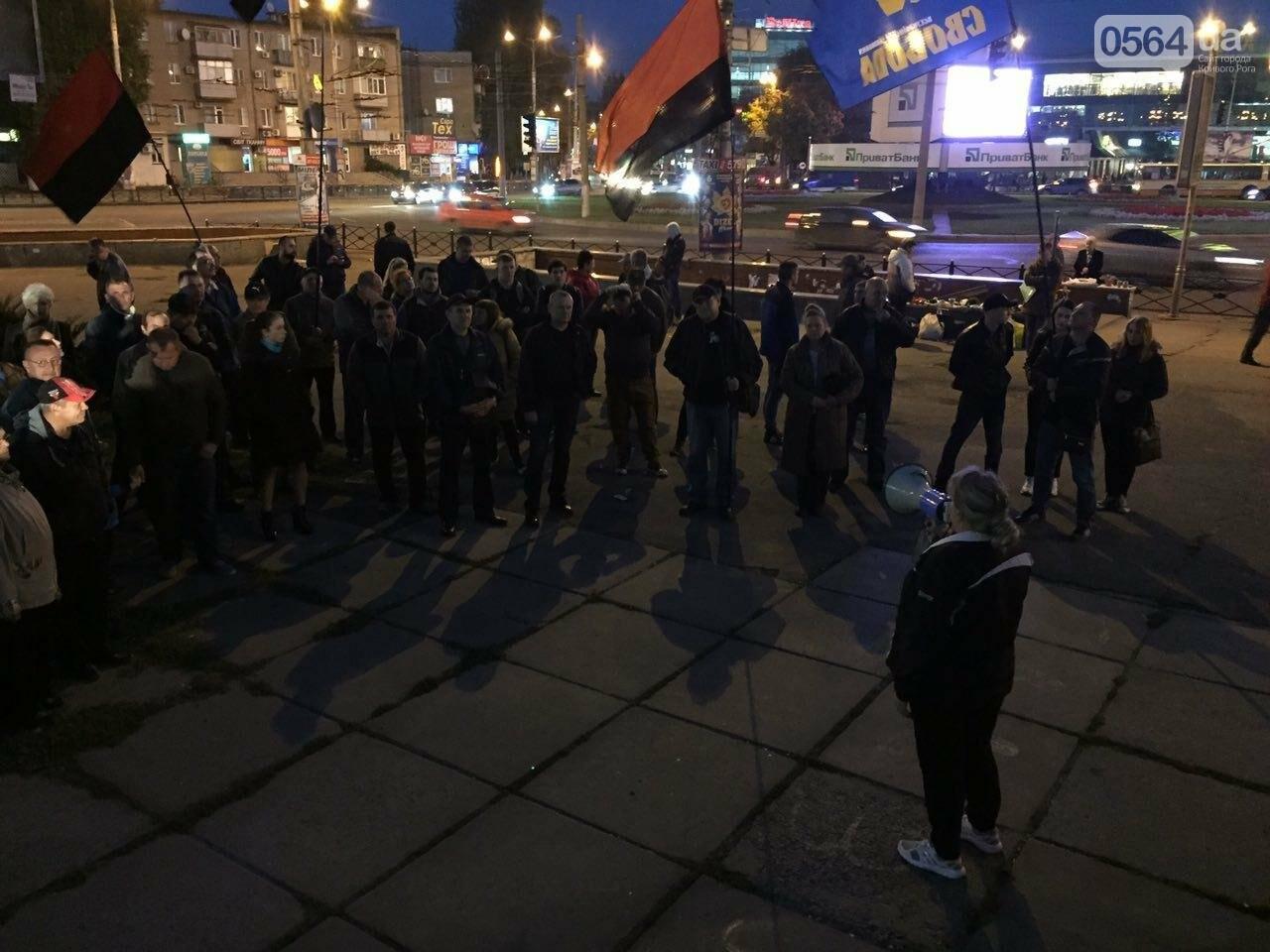 """Криворожане вышли на митинг и хотят """"привести в чувство"""" нынешних """"слуг народа"""" (ФОТО), фото-1"""