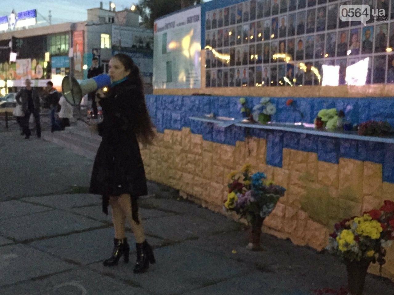 """Криворожане вышли на митинг и хотят """"привести в чувство"""" нынешних """"слуг народа"""" (ФОТО), фото-3"""