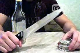 """В Кривом Роге: отец порезал ножом сына, задержали водителя под """"травкой"""", митинговали за политреформу , фото-1"""