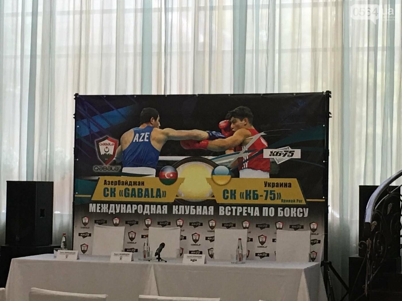 Перед вечером грандиозного бокса в Кривом Роге спортсмены показали отличную физическую форму (ФОТО, ВИДЕО), фото-43
