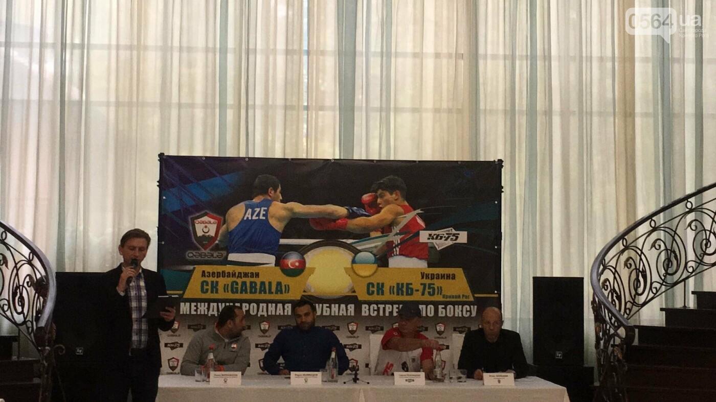 Перед вечером грандиозного бокса в Кривом Роге спортсмены показали отличную физическую форму (ФОТО, ВИДЕО), фото-29