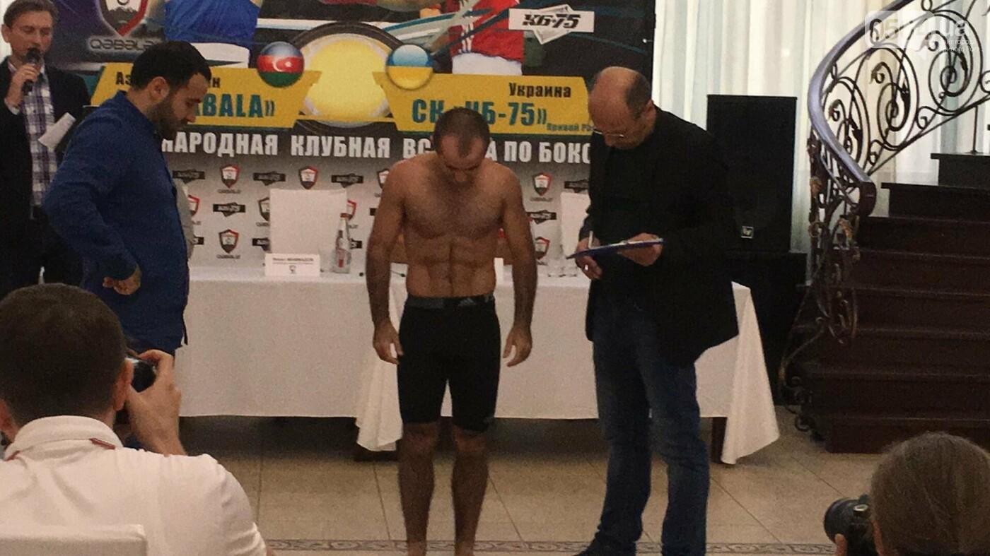 Перед вечером грандиозного бокса в Кривом Роге спортсмены показали отличную физическую форму (ФОТО, ВИДЕО), фото-28