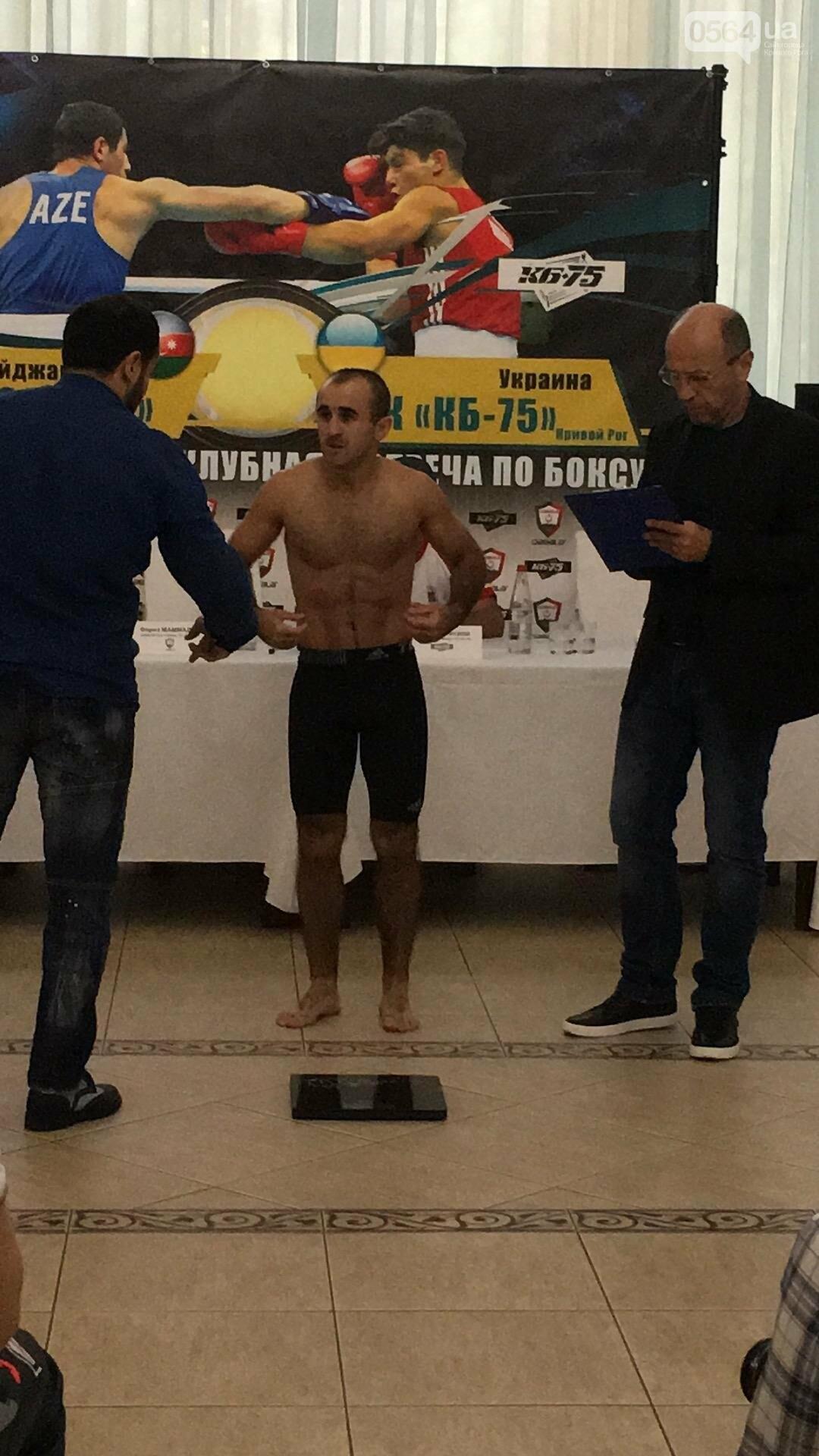 Перед вечером грандиозного бокса в Кривом Роге спортсмены показали отличную физическую форму (ФОТО, ВИДЕО), фото-27