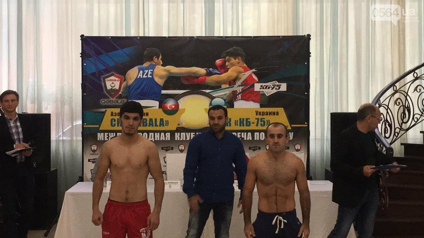 Перед вечером грандиозного бокса в Кривом Роге спортсмены показали отличную физическую форму (ФОТО, ВИДЕО), фото-26