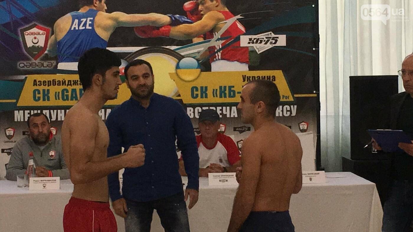 Перед вечером грандиозного бокса в Кривом Роге спортсмены показали отличную физическую форму (ФОТО, ВИДЕО), фото-25