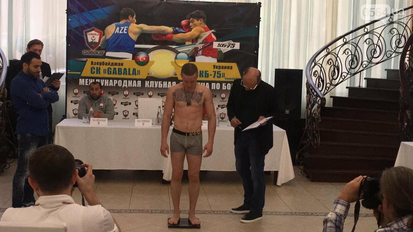 Перед вечером грандиозного бокса в Кривом Роге спортсмены показали отличную физическую форму (ФОТО, ВИДЕО), фото-23