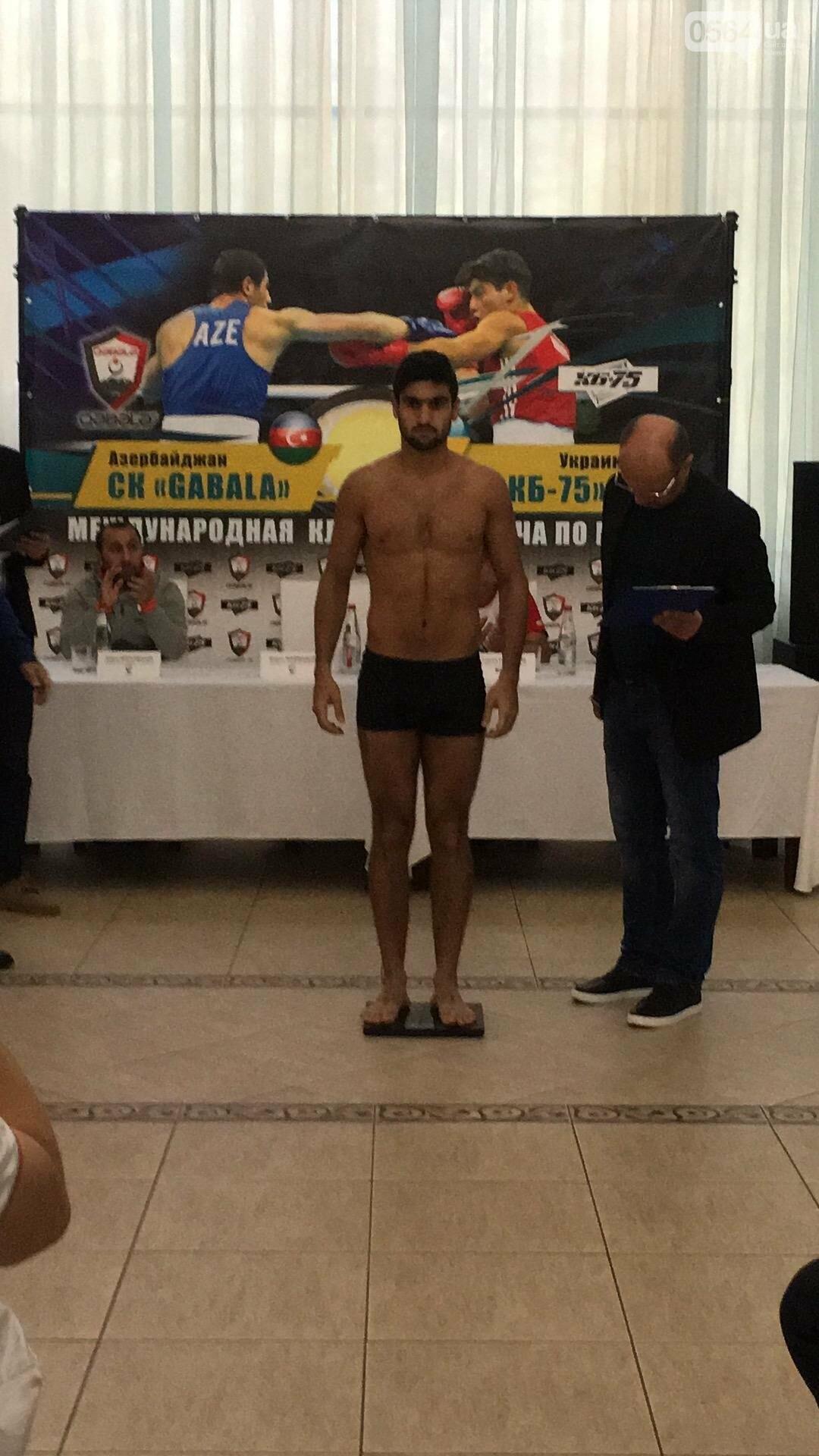 Перед вечером грандиозного бокса в Кривом Роге спортсмены показали отличную физическую форму (ФОТО, ВИДЕО), фото-21