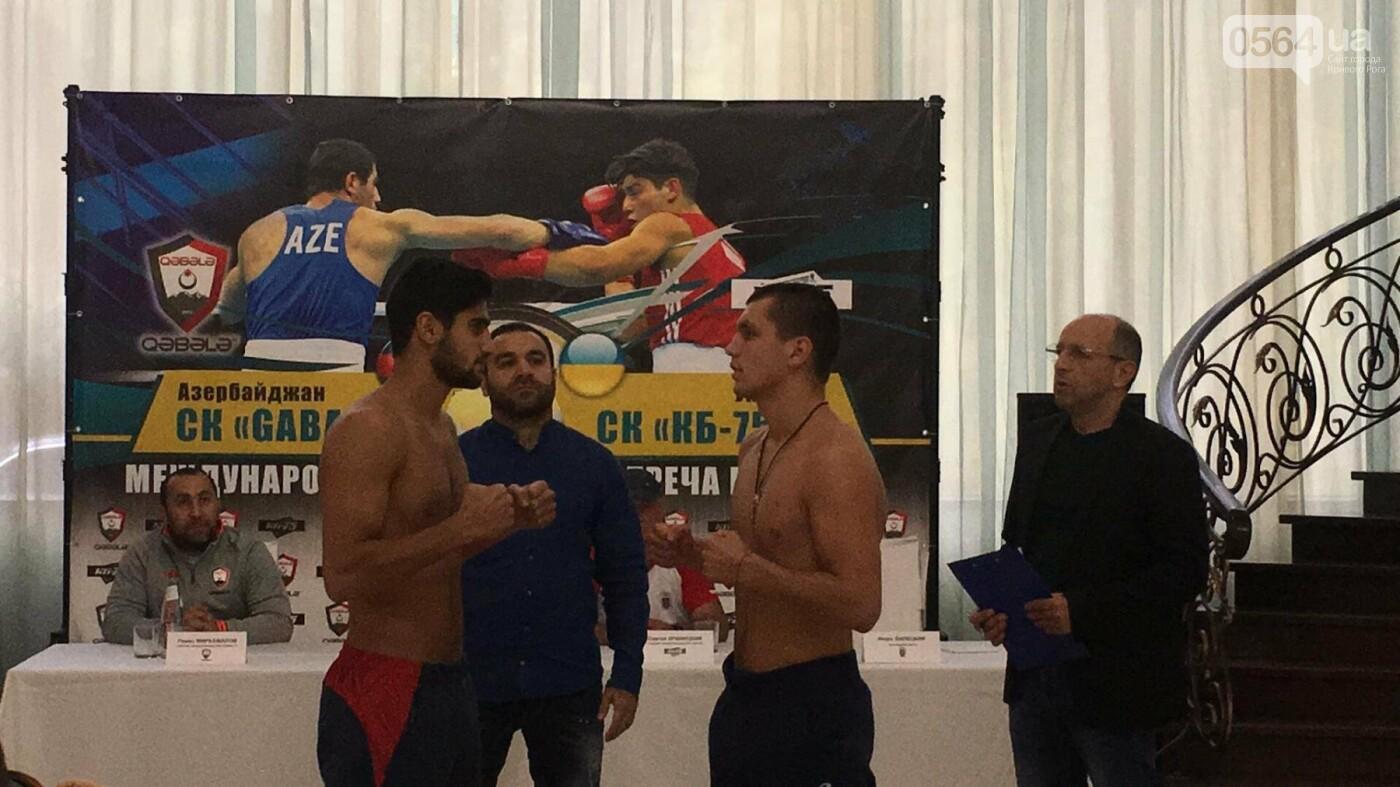 Перед вечером грандиозного бокса в Кривом Роге спортсмены показали отличную физическую форму (ФОТО, ВИДЕО), фото-18