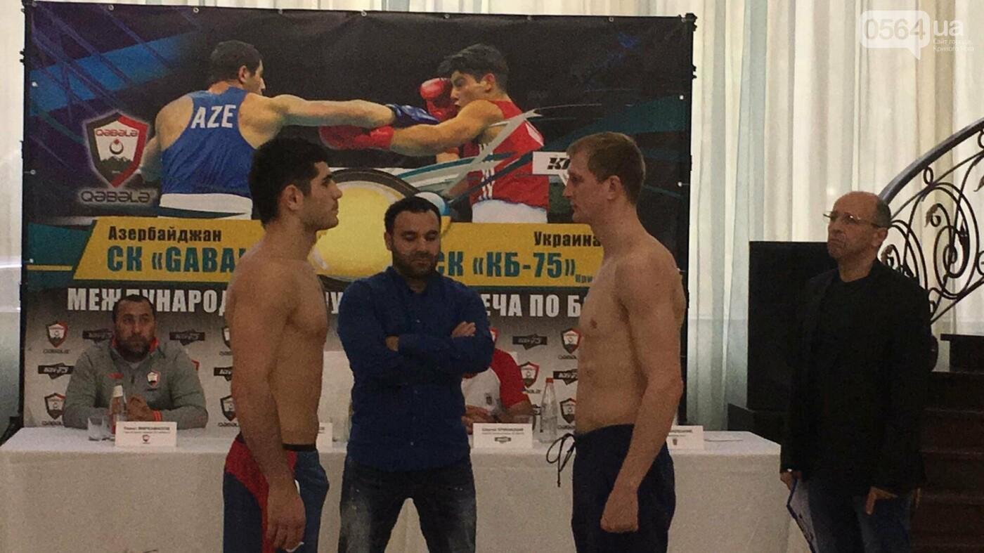 Перед вечером грандиозного бокса в Кривом Роге спортсмены показали отличную физическую форму (ФОТО, ВИДЕО), фото-17