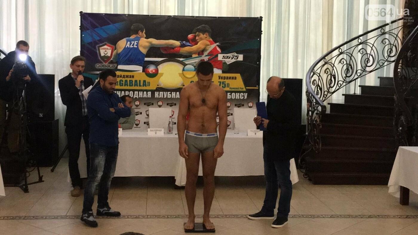 Перед вечером грандиозного бокса в Кривом Роге спортсмены показали отличную физическую форму (ФОТО, ВИДЕО), фото-15