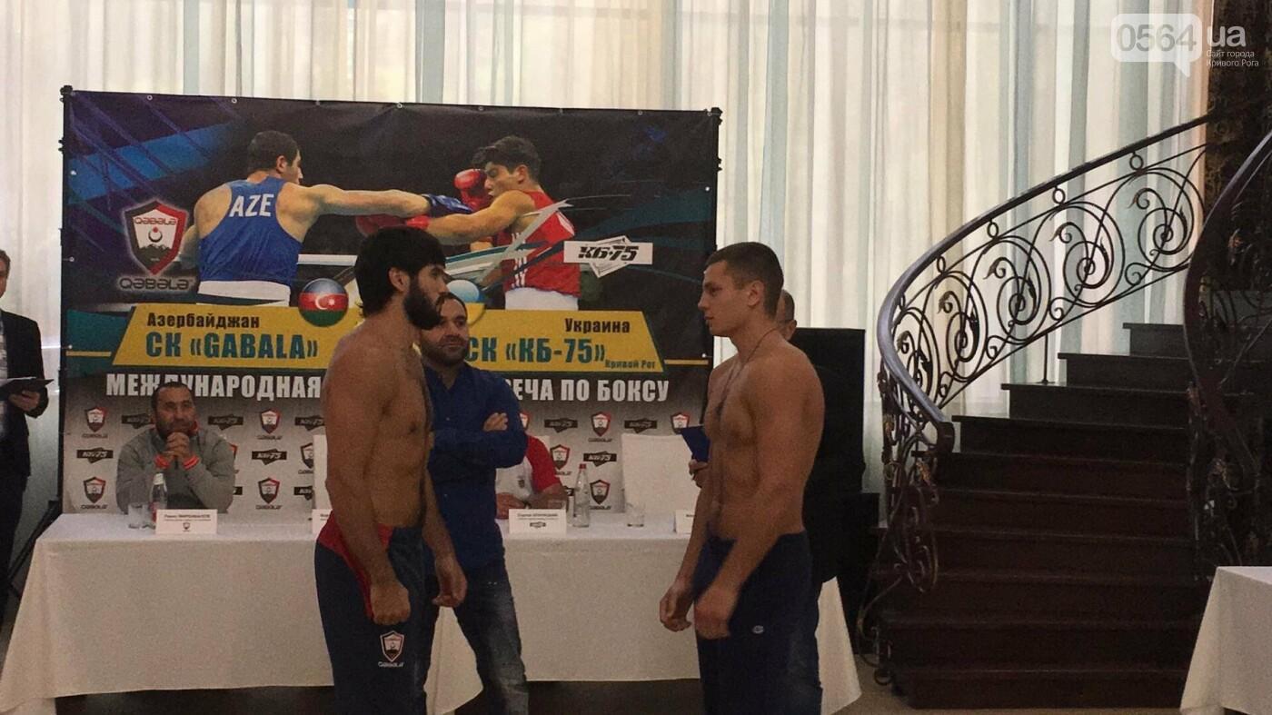 Перед вечером грандиозного бокса в Кривом Роге спортсмены показали отличную физическую форму (ФОТО, ВИДЕО), фото-12